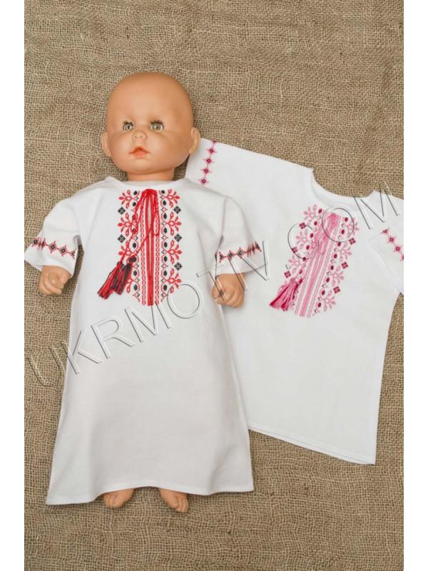 """Вишиванка для малюка """"Щаслива"""""""
